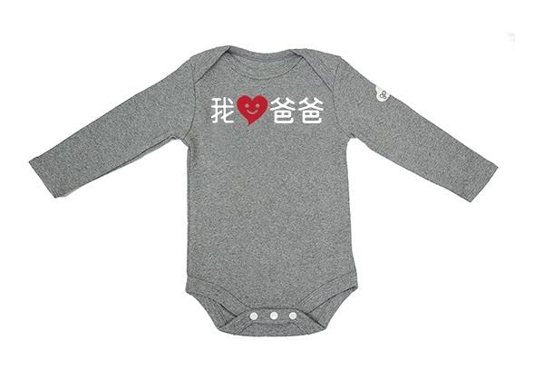 GOOMI台灣第一文創童裝【我愛爸爸】長袖包屁衣