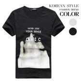 韓式作風印象派風格字母印花短袖上衣二色~A31086 ~
