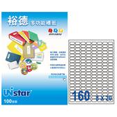 裕德 編號(27) US0256 多功能白色標籤160格(22x12mm)   1000張/箱