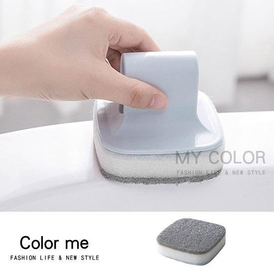 菜瓜布 百潔布 海綿 刷地板 手柄鍋刷 刷子 壁掛式海綿清潔刷(替換海綿)【Q279】color me 旗艦店