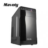 (可超取)松聖 Mavoly 葡萄柚(黑) 電腦機殼(超取一件一運費)VG25M