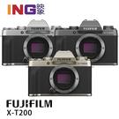 【6期0利率】FUJIFILM X-T200 單機身 銀色 / 暗銀色 / 香檳金色 恆昶公司貨 4K BODY