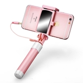 自拍桿蘋果安卓通用型線控vivo手機迷你拍照神器華為oppo自牌干器