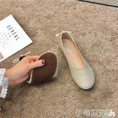 豆豆鞋平底單鞋女2020年新款百搭夏季奶奶鞋春秋孕婦防滑軟底牛筋豆豆鞋 伊蒂斯
