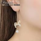 耳環 現貨 韓國氣質甜美童趣旋轉木馬珍珠...