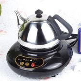 電磁爐迷你小型電磁爐 家用熱奶小電磁爐火鍋爐煮茶泡茶爐學生宿舍igo