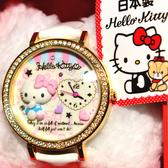 日本製 Hello Kitty 鑲鑽立體造型手錶 日本限定 值得收藏
