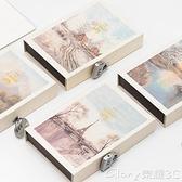 密碼筆記本密碼本子小學生筆記本帶鎖兒童秘密日記本成人韓國創意小清新【99免運】