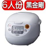 象印【NS-WAF10】微電腦電子鍋 不可超取 優質家電