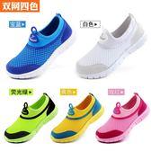 男童女童鞋子春秋休閒白色網面兒童運動鞋