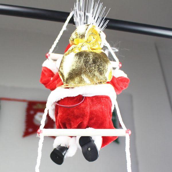 爬梯聖誕老人掛件240g