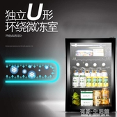 JC-80冰吧家用小型 客廳單門迷你冷藏櫃紅酒櫃小冰箱AQ 有緣生活館