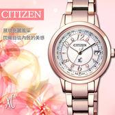 【20周年限量】CITIZEN EC1145-58X 鈦金屬電波錶 現貨!