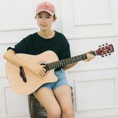 38寸初學者民謠木吉他學生練習青少年入門男女練習新手通用WY 【萬聖節八五折鉅惠】