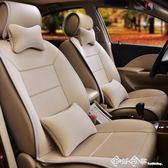 汽車四季坐墊車載座椅通用座套車用免捆綁大眾朗逸保暖座墊QM    西城故事