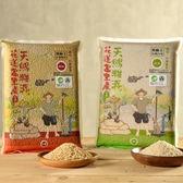 【鮮食優多】天賜糧源•花蓮富里黑黏土有機白米5包組(2kg/包)