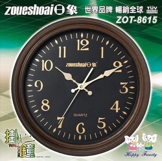 【艾來家電】日象 精緻典雅木紋圓型掛鐘 ZOT-8615