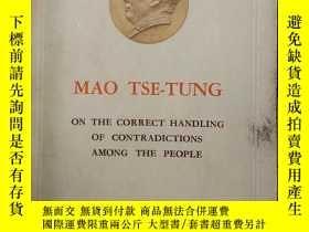 二手書博民逛書店【MAO罕見TSE-TUNG ON THE CORRECT HANDLING OF CONTRADICTIONS