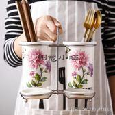 陶瓷筷子筒瀝水家用筷子桶筷子盒
