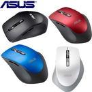 ASUS 華碩 原廠 WT425 ◤送滑鼠墊◢ 無線光學滑鼠