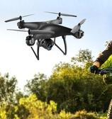航拍機 無人機高清專業航拍超長續航四軸飛行器兒童玩具耐摔充電遙控飛機  DF 維多