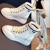 增高鞋 內增高小白鞋女2020新款高幫百搭學生厚底秋冬休閒運動鞋棉鞋