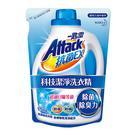 一匙靈 抗菌EX 科技潔淨洗衣精 補充包 1.5Kg/包