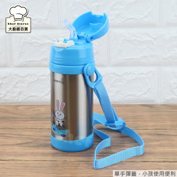 理想牌金緻316學生杯兒童吸管水壺水杯500cc保溫杯-大廚師百貨
