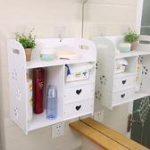 浴室壁掛置物架衛生間化妝品首飾收納盒廁所洗漱用品收納櫃免打孔jy 【快速出貨】
