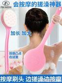 承諾洗澡刷長柄搓背搓澡神器刷子搓泥軟毛沐浴刷不求人成人洗澡巾 印象家品旗艦店
