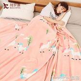 毛毯 多功能懶人披肩毛毯 法萊珊瑚絨羊羔絨小毯子辦公室午睡沙發蓋毯