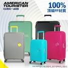 6折特賣 Samsonite 新秀麗 AT 美國旅行者 行李箱 霧面 旅行箱 飛機輪 30吋 AO8