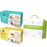 呷七碗 健康養生沖調飲/盒+禮袋(7種口味任選)~送禮自用皆宜~