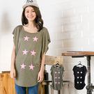 可愛星星造型圖印  一看就討人喜歡~真的卡哇伊到不行  韓版腰身剪裁,穿起來更能修飾身材