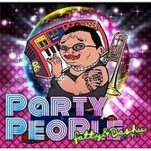 胖子&達叔 Party People CD 免運 (購潮8)