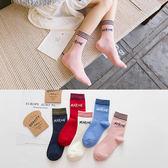 秋冬新款襪子女韓系百搭字母MR中筒女襪棉襪 襪子《小師妹》yf631