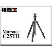 ★相機王★瑪瑟士 Marsace C25TR 碳纖維三腳架套組
