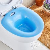 振聲免蹲坐浴盆女婦科孕產婦洗屁股護理月子盆下體潔身藥浴馬桶盆  igo 小時光生活館