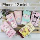 三麗鷗皮套 iPhone 12 mini (5.4吋) Hello Kitty 美樂蒂 雙子星 大耳狗 庫洛米 布丁狗 【正版】