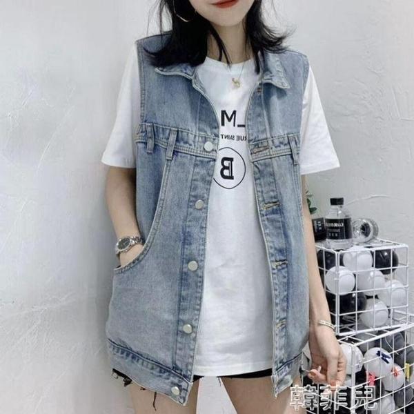 牛仔馬甲 春夏季新款女裝網紅牛仔馬甲女韓版寬鬆無袖背心馬夾外套潮 韓菲兒
