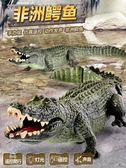 玩具兒童電動鱷魚玩具遙控仿真動物玩具大號塑料模型恐龍3456歲男孩    古梵希