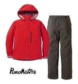 Puro Monte 日本 GT30 防水透氣衣+褲 日本製 SR131M 正紅/炭灰 Gore-Tex 防水 透氣 [易遨遊]