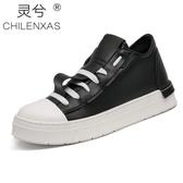 夏季高筒鞋男士韓版潮流高邦板鞋休閒運動嘻哈鞋子男靴子皮鞋白色 居享優品