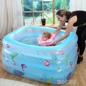 充氣游泳池嬰兒游泳池充氣家用室內新生嬰幼兒童寶寶洗澡桶保溫游泳桶可摺紓困振興
