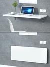 不銹鋼三角支架折疊桌置物架