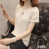 白色短袖t恤女2019新款夏裝上衣薄款冰絲針織打底衫女薄 mj13991『東京潮流』