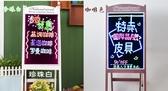 LED寫字板 熒光板廣告板led發光黑板手寫電子廣告牌店鋪用【免運直出】