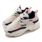 Fila 復古休閒鞋 J313V 女鞋 粉 米色 深藍 厚底 增高 老爹鞋 鯨魚鞋【ACS】 5J313V113