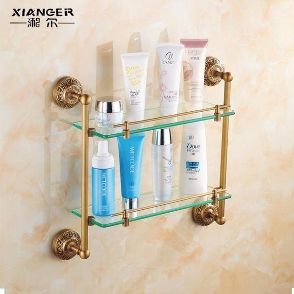 仿古全銅浴室置物架、三層轉角架衛生間化妝品收納架 ZJ198 【大尺碼女王】
