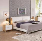 【新北大】✪ B101-2 羅德尼5尺雙人床(含床頭+床底)-18購